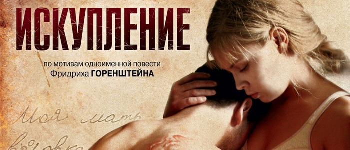 smotret-film-onlayn-seks-rossiya