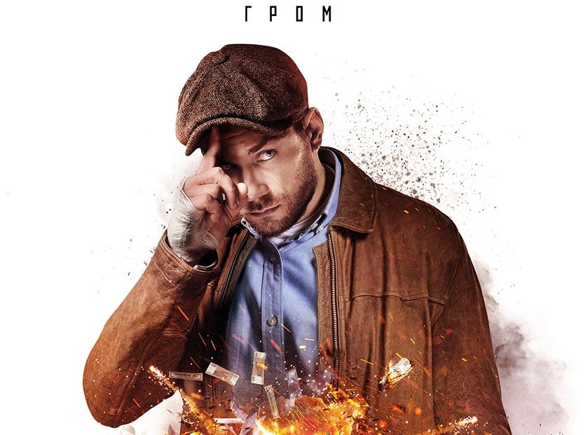 Рецензия на «Майор Гром». Взрыв в российской киноиндустрии или очередная пустышка?