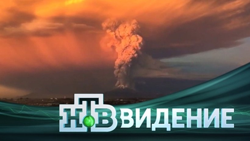 [НТВ-видениеk представляет фильм Кирилла Позднякова [Остаться людьмиk