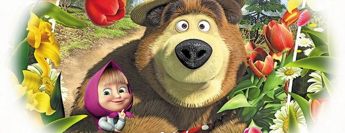 Цветы с картинками маша и медведь
