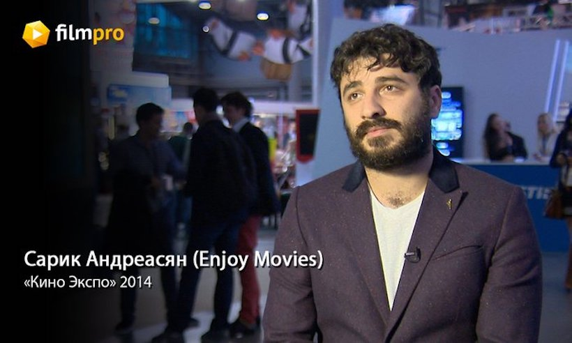 Сарик Андреасян Enjoy Movies